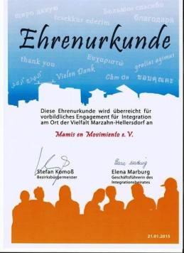 Hellersdorf Urkunde II